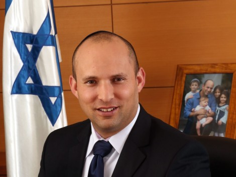 """Израел с нов премиер. Нафтали Бенет слага край на ерата """"Нетаняху"""""""