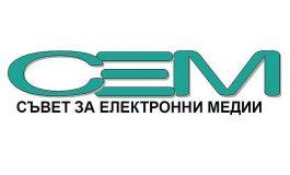 Новият парламент закрива СЕМ