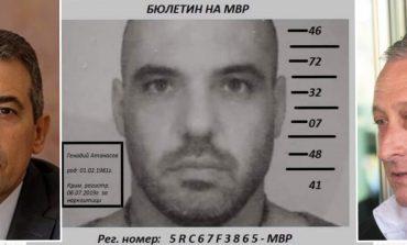 Божков остава без структура във Варна! Човек на Пеевски я поема