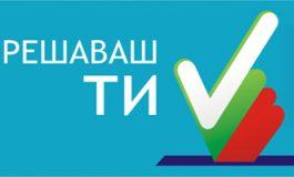 Вижте всички кандидат - депутати от Варна