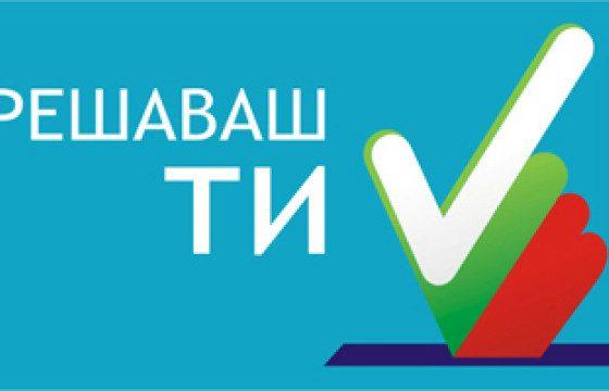 Вижте всички кандидат – депутати от Варна