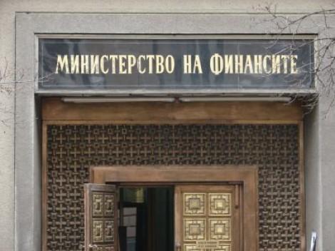 """Публикуваха разширен списък с фирмите, свързани със санкциите по """"Магнитски"""""""