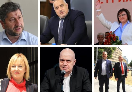 По слогана ще ги познаете: Какво ни казват партиите преди вота