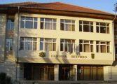 Съобщение на Общински съвет Ветрино