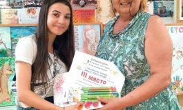 Приз за момиче от Черногор от конкурс в Бургас