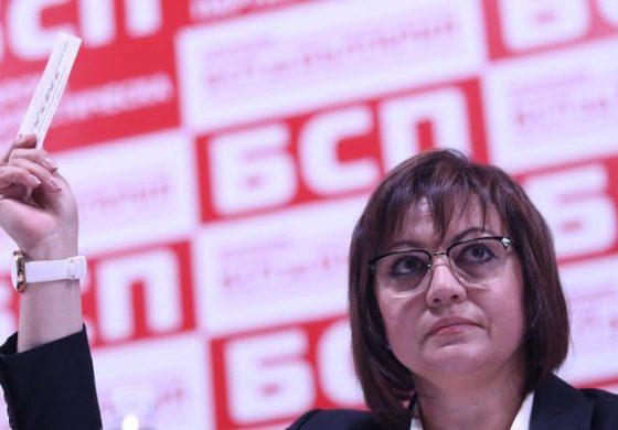 Истинският проблем на БСП не е Нинова, а как да подкрепи правителство, което ще действа срещу Русия