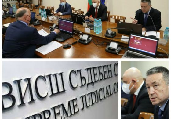 Безпрецедентно! ВСС обсъжда искането на Янаки Стоилов за оставка на Иван Гешев