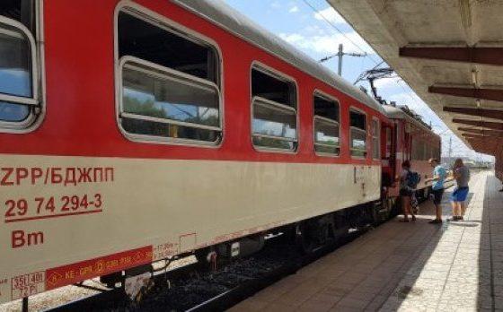 До 6 август: Купуваш билет за влака за Провадия, пътуваш с автобус