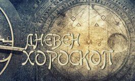 Дневен хороскоп за 21 юли: Рак - всички неприятности ще са в миналото, Везни - не харчете безразборно