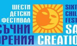 """Фестивалът """"Пясъчни творения"""" с шесто издание на 17 юли в Балчик"""