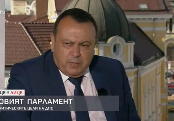Хамид Хамид за обвинението, че ДПС прелива гласове на ИТН: Видях Борисов да ходи без шапка. Слънчасал е