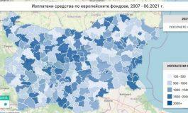 Добрич и Свиленград са новите шампиони по използване на европарите