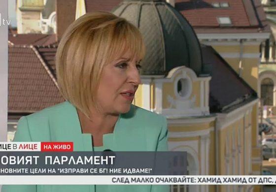 Мая Манолова: Ако видим, че задкулисието наднича зад завесата, излизаме отново на площада