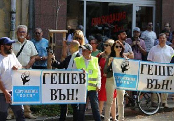 """Бурни коментари в мрежата против """"матросовците"""" от ВСС, спасили Гешев"""