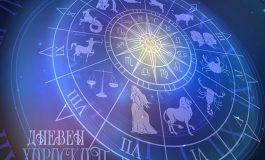 Дневен хороскоп за 29 август: Хармоничен ден за Раците, време за почивка очаква Скорпион
