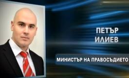 Потвърдено: Петър Илиев е плагиатствал от доц. д-р Наталия Киселова