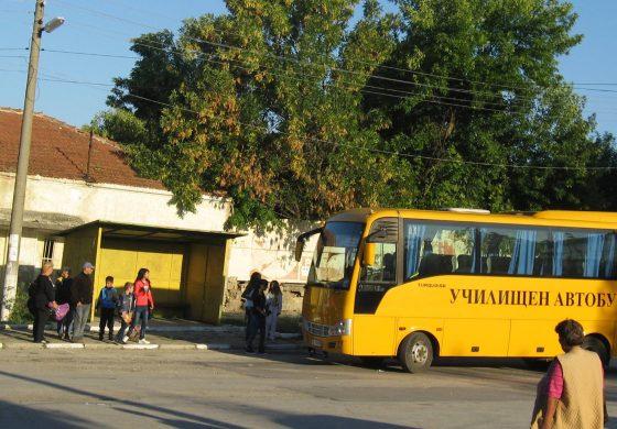 Още се търси алтернатива да се превозват ученици до училище в Провадия от село Манастир