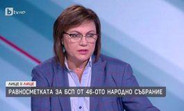 Нинова: Да не се правят опити да се откъсва от БСП, партията ще реагира адекватно