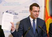 """ДПС ще се бори с """"диктатора Радев"""" подобно на ГЕРБ"""