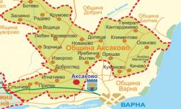 Чрез европроект община Аксаково подобрява достъпа до рибарската инфраструктура