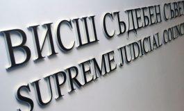 ВСС стартира процедурата за избор на председател на ВКС