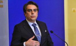 Асен Василев: България не е бедна, а безобразно крадена