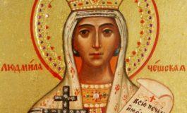 Днес имен ден празнуват Людмила и Людмил
