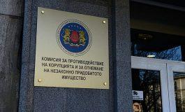 КПКОНПИ влезе на проверка в община Доспат