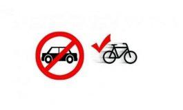 На този ден: Европейски ден без автомобили и започването на есента