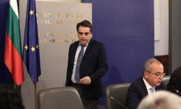 Министерство на финансите обяви... смяна на министъра
