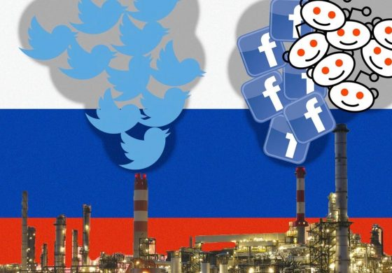 Би Би Си: Прокремълски тролове атакуват българското обществено мнение