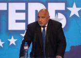 Гласуването за ГЕРБ ще е вот срещу България