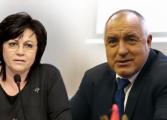 Идва ли правителство на ГЕРБ, БСП и ДПС