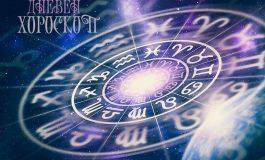 Дневен хороскоп за 24 октомври: Предизвикателства за Скорпион, конфликти за Риби