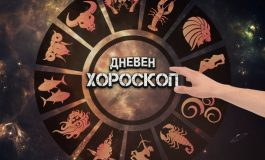 """Дневен хороскоп за 25 октомври: Успехите в работата за Телец, Козирог - може да имате доста """"дразнители"""""""