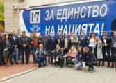 Карадайъ в Ловеч: Да подготвим младите хора за новите професии, свързани с изкуствения интелект